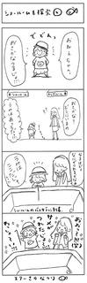 ショールームを探索2_修正済.jpg