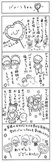 バルーン_加工後.jpg