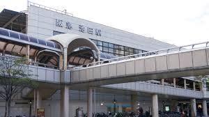 池田駅.jpg
