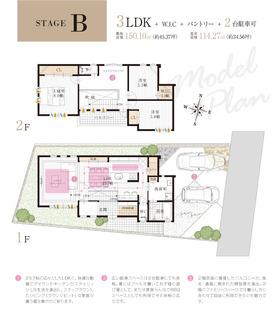 Plan_B-27.jpg